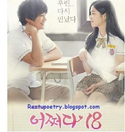 Web Drama Korea Somehow 18 Episode 1-10 (END) Subtitle ...